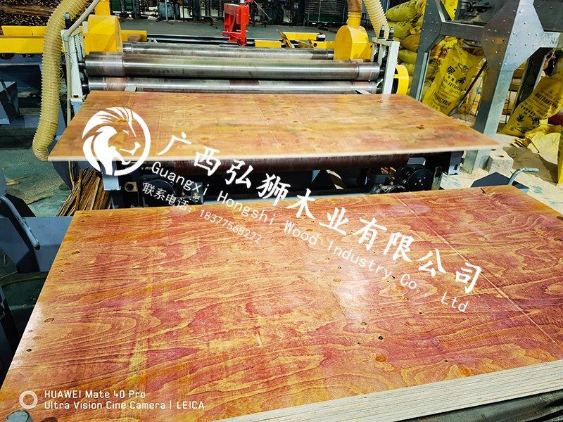 建筑木模板厂